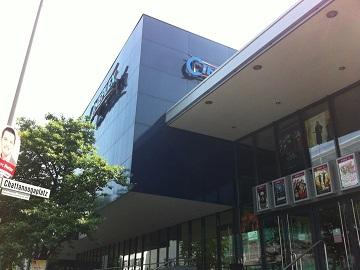 CinemaxX Hamm, Chattanoogaplatz 1, 59065 Hamm