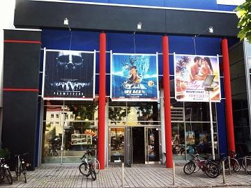 Werbung im Cineplex Königsbrunn