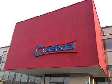 Werbung im Cineplex Memmingen