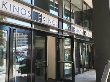 Kinowerbung E-Kinos Frankfurt