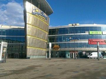 Cinestar Dortmund, Steinstr. 44, 44147 Dortmund