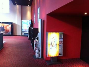 Cinestar Leipzig, Petersstr. 44, 04109 Leipzig