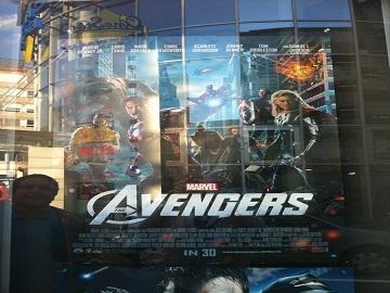 Werbung im CineStar Siegen