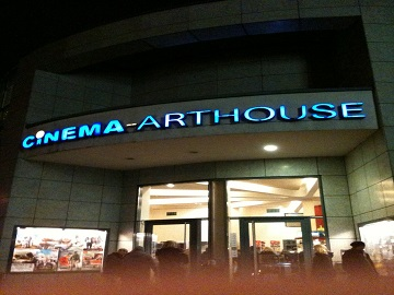 Cinema-Arthouse Osnabrück, Erich-Maria-Remarque-Ring 16, 49074 Osnabrück