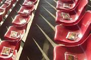 slider-supercards-im-fussballstadion