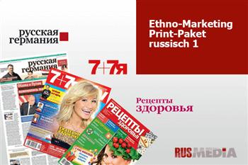 ethnowerbung-printwerbung-russisch