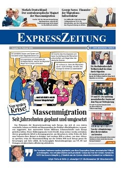Werbung in Express