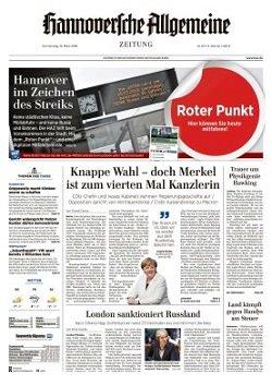 Werbung in Hannoversche Allgemeine Zeitung