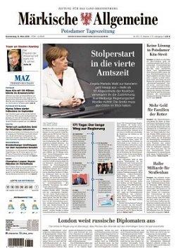 Werbung in Märkische Allgemeine