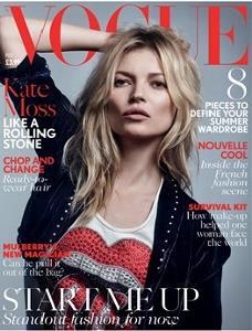 Werbung in Vogue