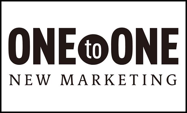 Das Bild für ONEtoONE: Lokale Mediaplanung für KMUs